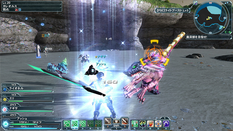 lh_pso2_phantasy_star_episode2_4